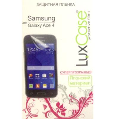 Защитная плёнка LuxCase для Samsung G313H\G318H Galaxy Ace 4 Lite\ Galaxy Ace 4 Lite LTE \ Ace Neo, суперпрозрачная