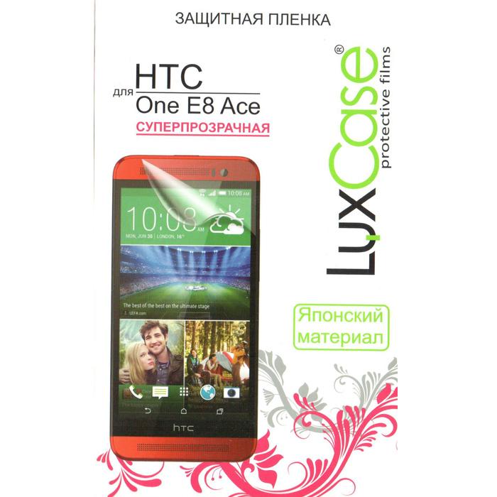 Защитная плёнка LuxCase для HTC One E8 Dual Sim, суперпрозрачная