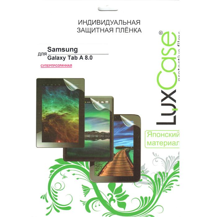 Защитная плёнка Luxcase для Samsung SM-T350SM-T355 Galaxy Tab A 8.0, Суперпрозрачная