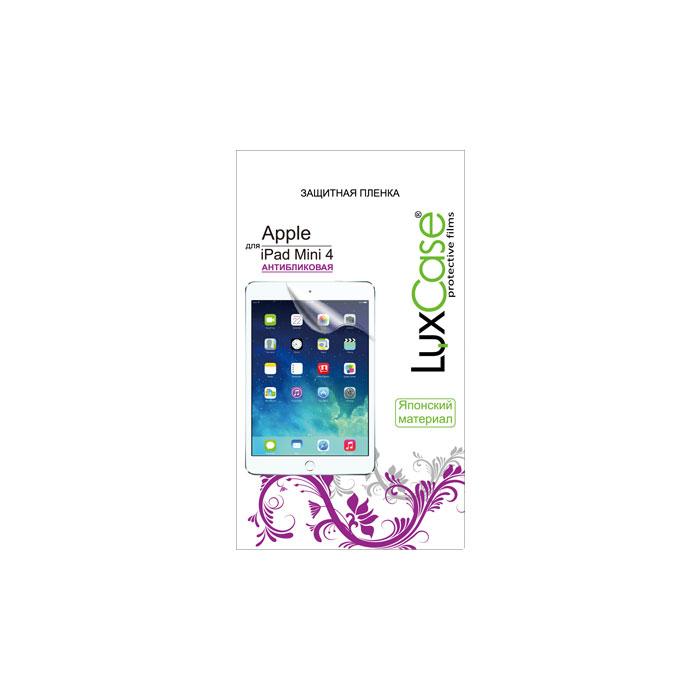 Защитная плёнка для iPad Mini 4 LuxCase антибликовая