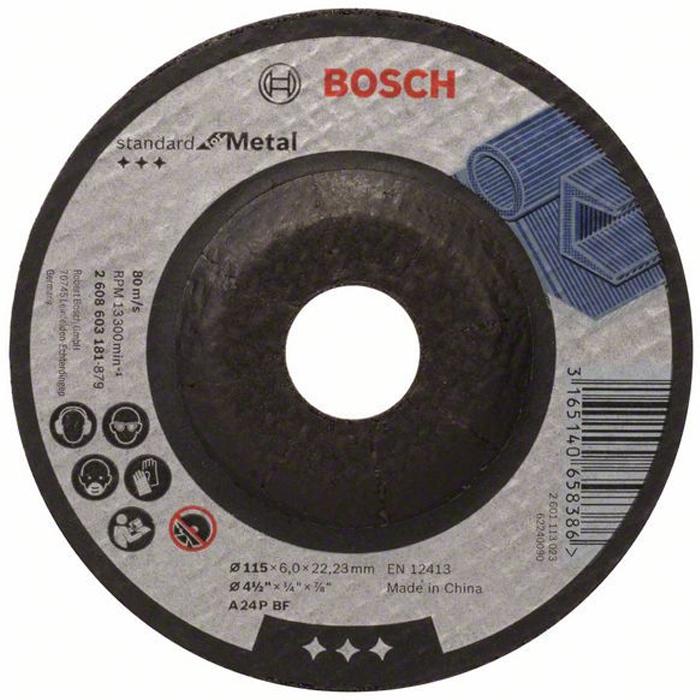 Обдирочный круг по металлу Bosch Standart 115х6мм вогнутый 2608603181