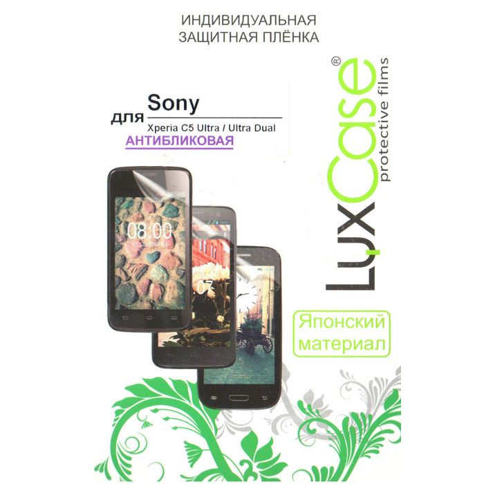 Защитная плёнка для Sony E5533 Xperia C5 Ultra Dual LuxCase Антибликовая