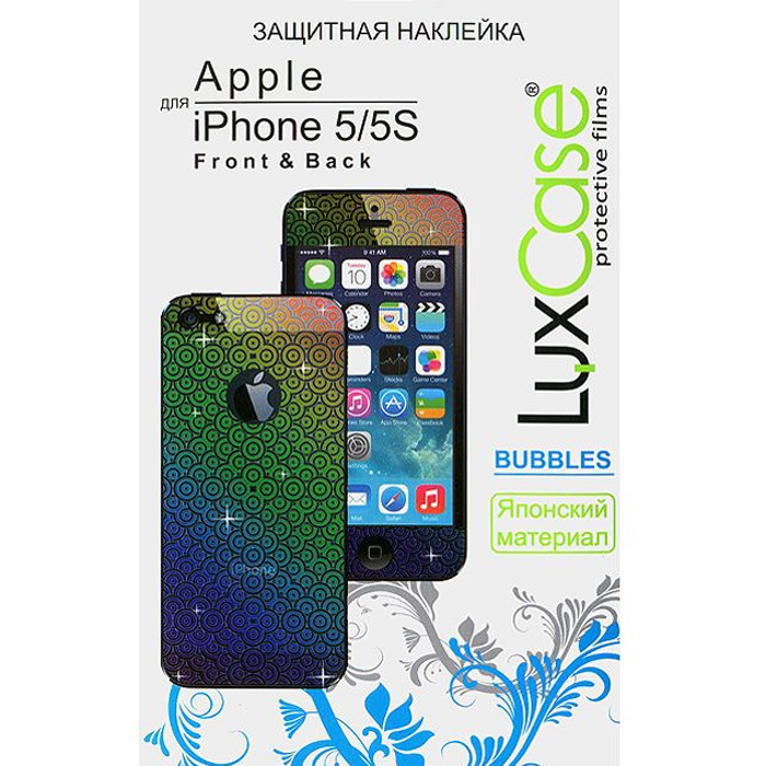 Защитная плёнка для iPhone 5/Phone 5c/iPhone 5s (Front&Back), Luxcase Bubbles