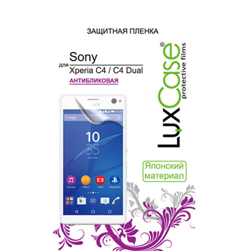Защитная плёнка LuxCase для Sony E5303\E5333 Xperia C4\C4 Dual Антибликовая