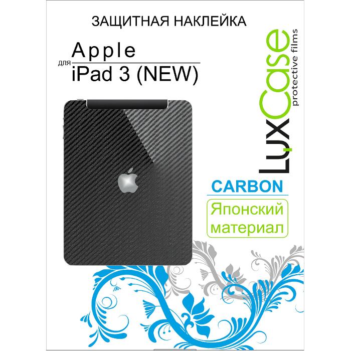 Защитная плёнка для The New iPad/iPad 4Gen LuxCase карбон на заднюю крышку черный