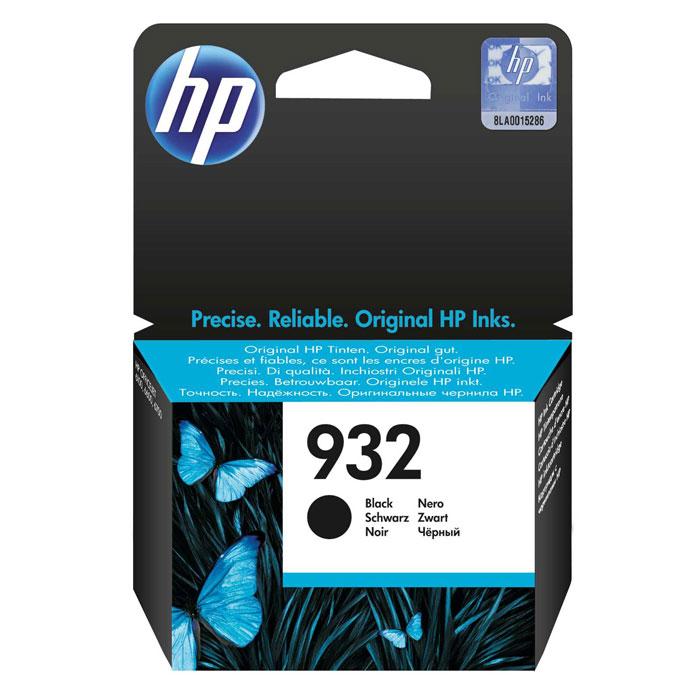 Картридж HP CN057AE №932 Black