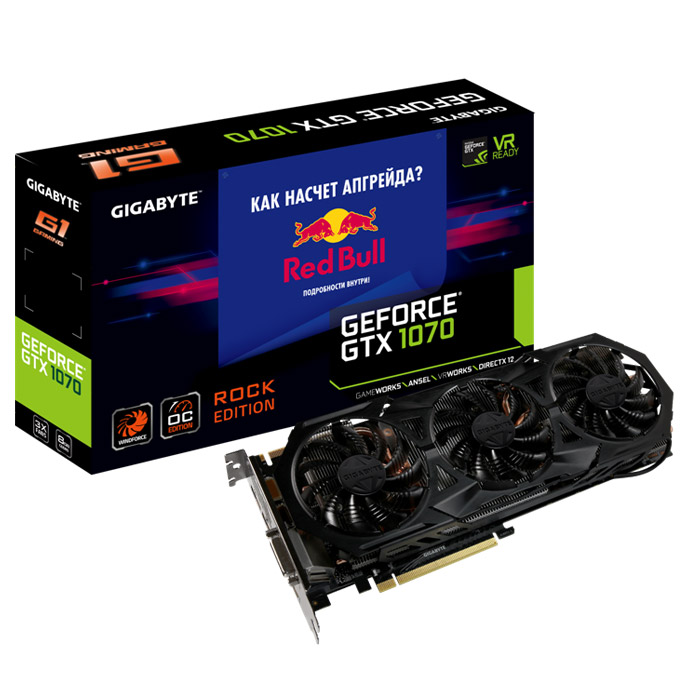 Видеокарта PCI-E GIGABYTE GeForce GTX 1070 8192Mb, DDR5 ( GV-N1070G1 Rock-8GD ) Red Bull Edition Ret