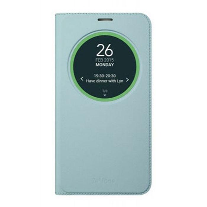Чехол Asus View Flip Cover для Asus ZenFone Go TV G550KL/ZB551KL голубой