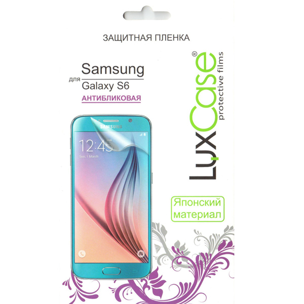 Защитная плёнка LuxCase для Samsung G920F Galaxy S6, антибликовая