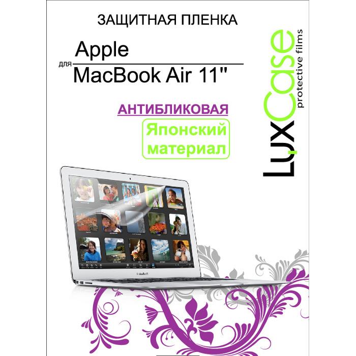 Защитная плёнка для Macbook Air 11″ Luxcase Антибликовая
