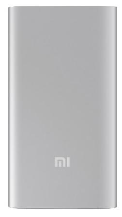 Внешний аккумулятор универсальный Xiaomi 5000 mAh, серебристый