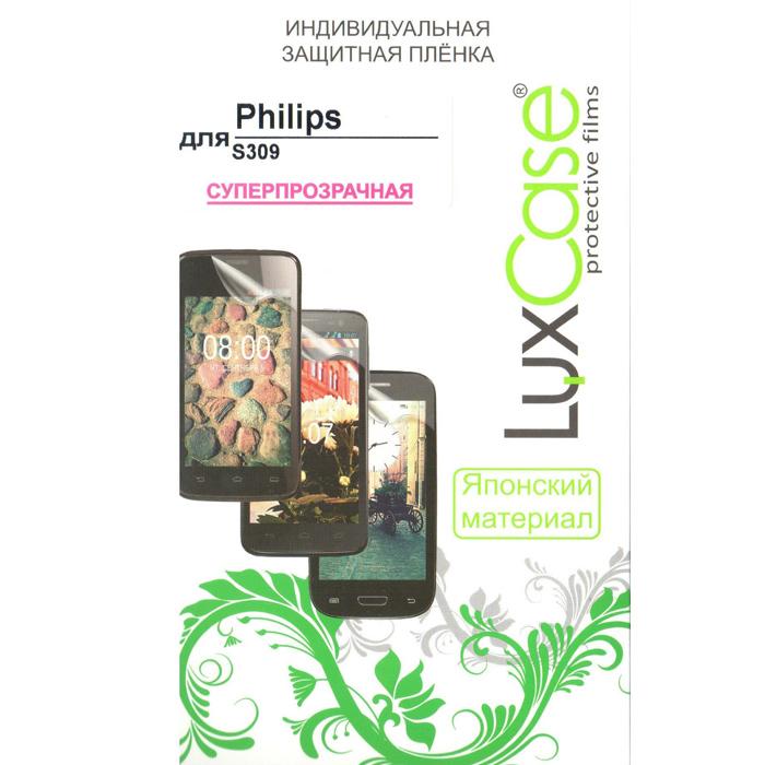 Защитная плёнка LuxCase для Philips Xenium S309, суперпрозрачная