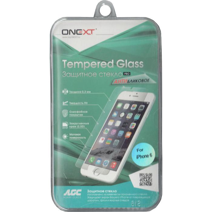 Защитное стекло Onext для iPhone 6 / iPhone 6s, антиблик