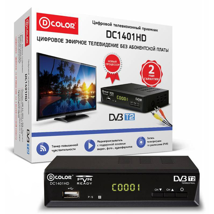 ТВ ресивер D-Color DC1401HD черный DVB-T2