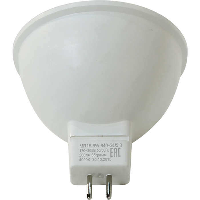 Светодиодная лампа ЭРА MR16 GU5.3 6W 220V белый свет