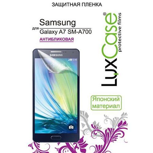 Защитная плёнка LuxCase для Samsung A700F Galaxy A7, антибликовая