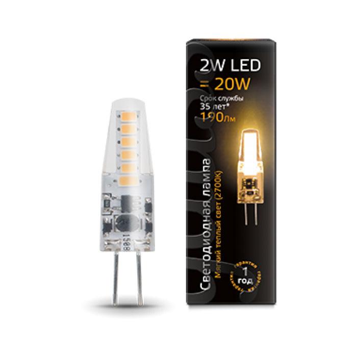 Светодиодная лампа Gauss G4 2W 220V силикон, желтый свет