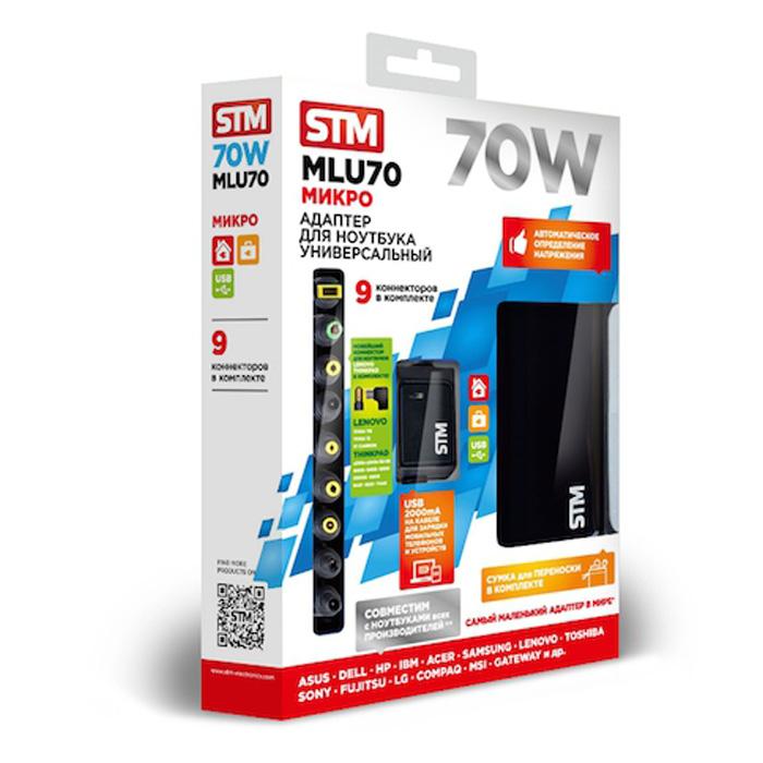 Адаптер питания универсальный от сети STM для ноутбуков MLU70 70W USB (2.1A) Slim design+micro charger USB