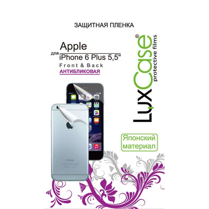 Защитная плёнка для iPhone 6 Plus(Front&Back), LuxCase Антибликовая