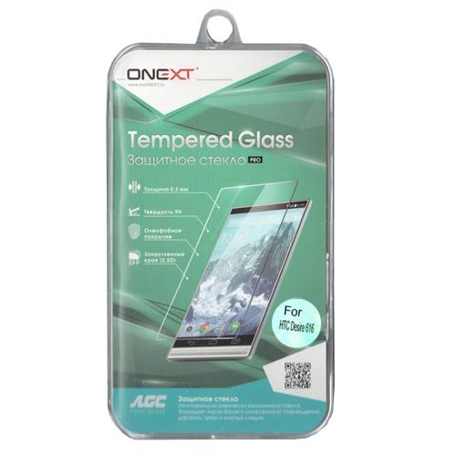 Защитное стекло Onext для HTC Desire 616