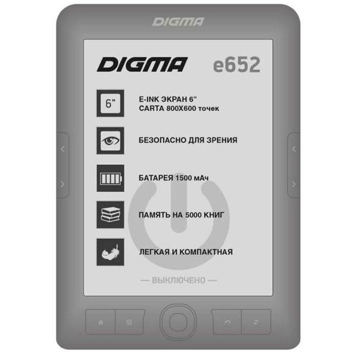 Электронная книга E-Ink Digma E652