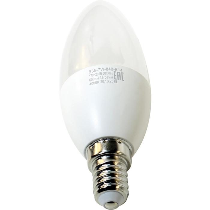Светодиодная лампа ЭРА B35 E14 7W 220V белый свет
