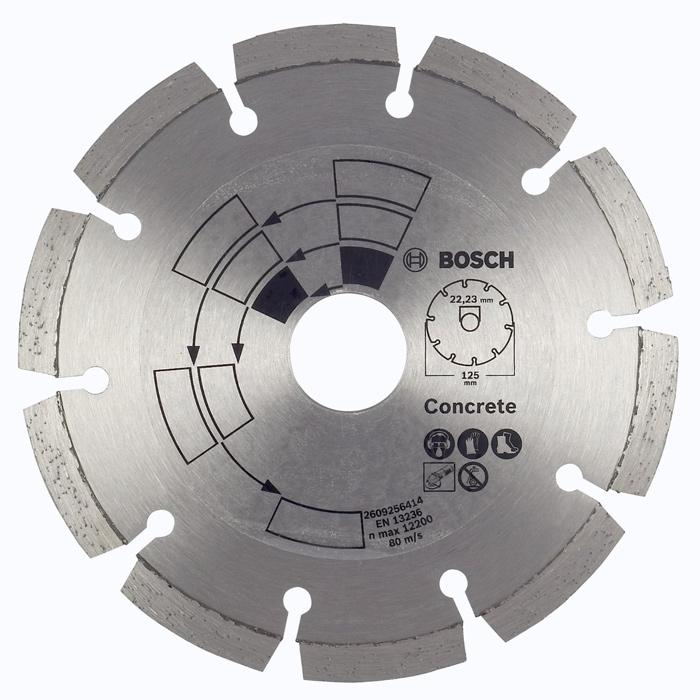 Алмазный диск по бетону Bosch DIY 125мм 2609256414