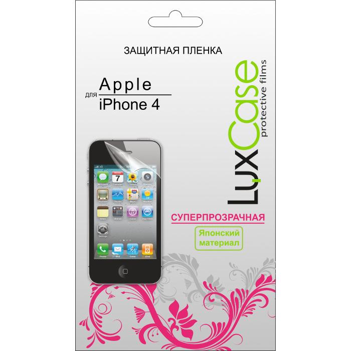 Защитная плёнка для iPhone 4/iPhone 4S LuxCase Суперпрозрачная Front&Back