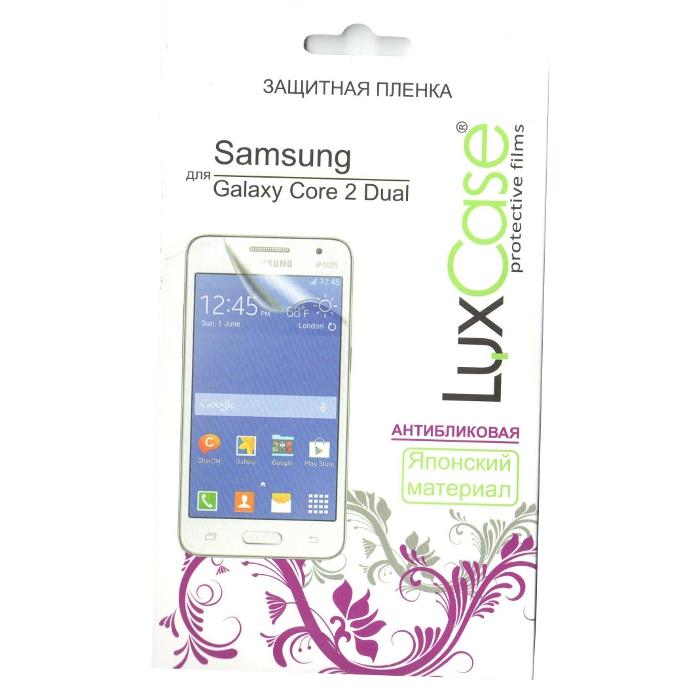Защитная плёнка LuxCase для Samsung G355H Galaxy Core 2 Duos, антибликовая