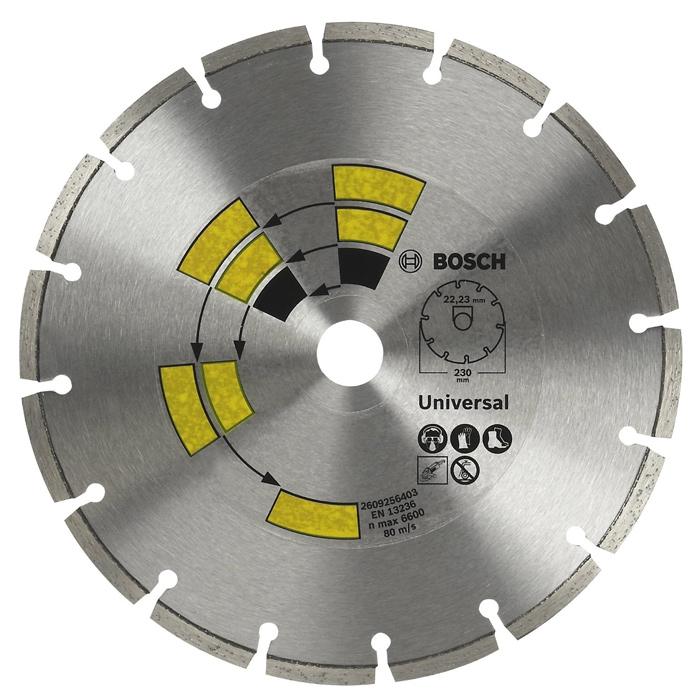 Алмазный диск универсальный Bosch DIY 230мм 2609256403
