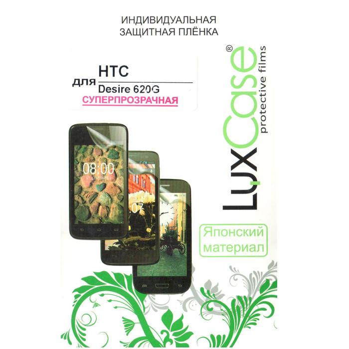 Защитная плёнка для HTC Desire 620/620G LuxCase Суперпрозрачная