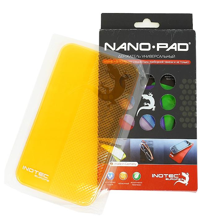 Коврик антискользящий Nano-Pad желтый