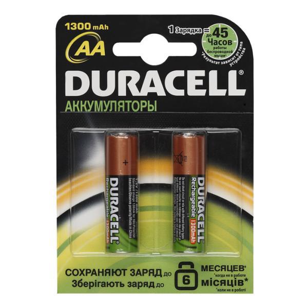 Аккумулятор Duracell HR6-2BL 1300mAh  AA 2 шт
