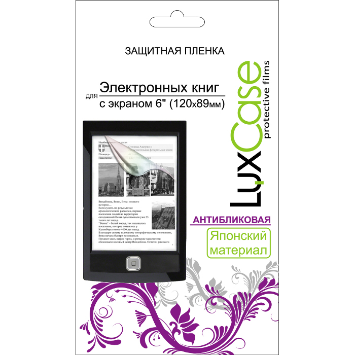 Защитная плёнка для электронных книг 6″ (120×89 мм) LuxCase Антибликовая