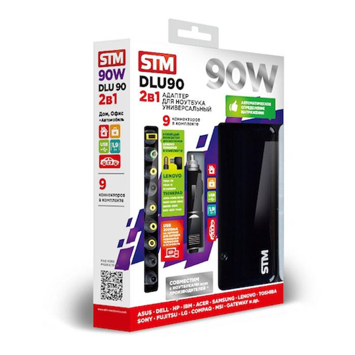 Адаптер питания универсальный от сети STM для ноутбуков DLU90, 90W, EU AC power cord& Car Cigaratte Plug, USB 2.1A