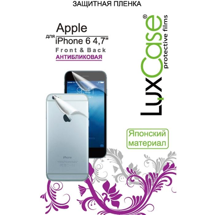 Защитная плёнка для iPhone 6 / iPhone 6s (Front&Back), LuxCase Антибликовая