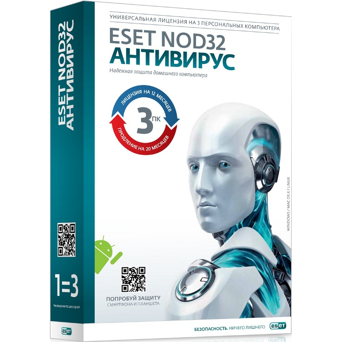 Антивирус Eset Software Nod32 Антивирус — лицензия на 1 год + Bonus на 3ПК ( Nod32-ENA1220-BOX-1-1 )