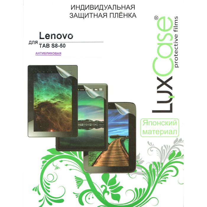 Защитная плёнка Luxcase для Lenovo Ideatab TAB S8-50, Антибликовая