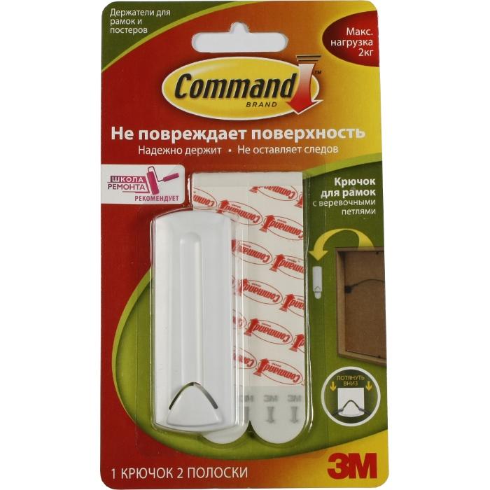 Command 17041 легкоудаляемый крючок д/ рамок с верев.петл. до 2кг, 1шт