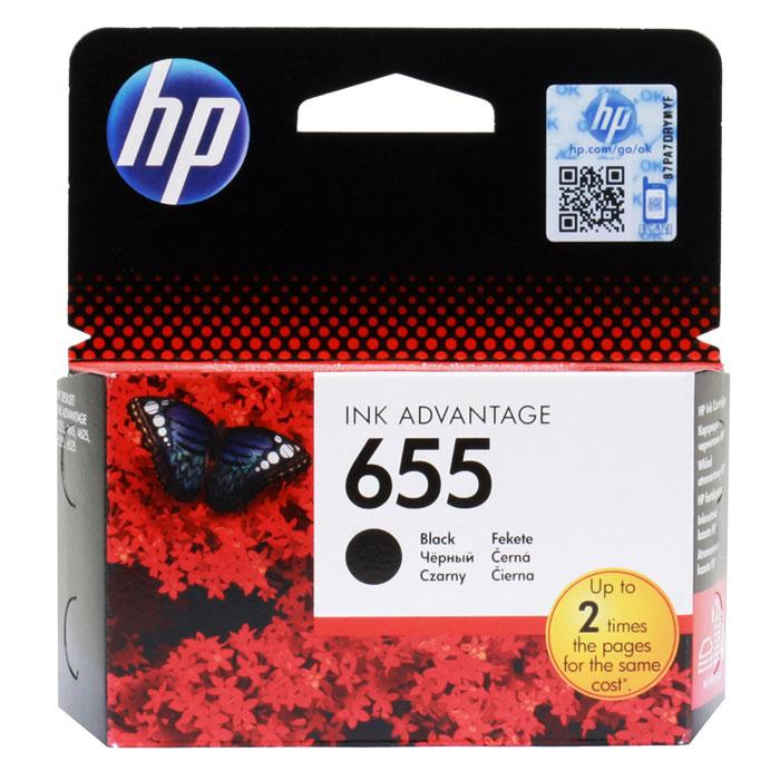 Картридж HP CZ109AE №655 Black