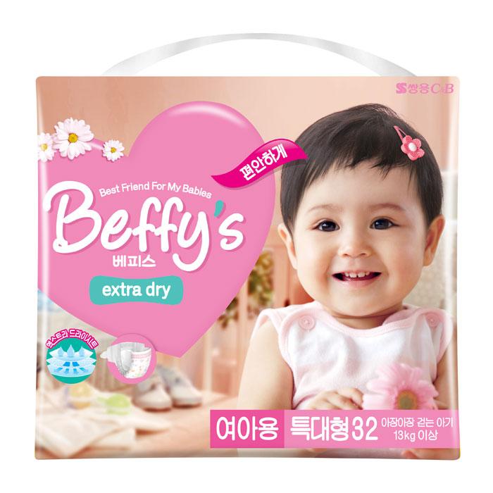 Подгузники для девочек Beffy's extra dry XL более 13кг/32шт