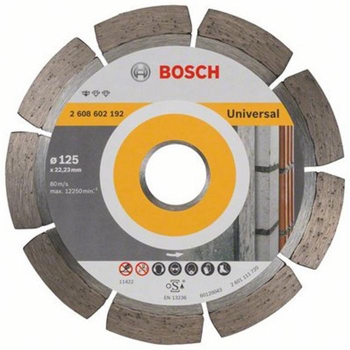 Алмазный диск универсальный Bosch Standart 125мм 2608602192
