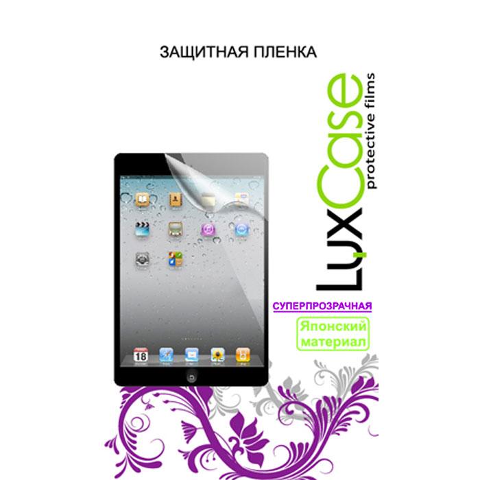 Защитная плёнка Luxcase для Huawei MediaPad M3 8.4, Суперпрозрачная