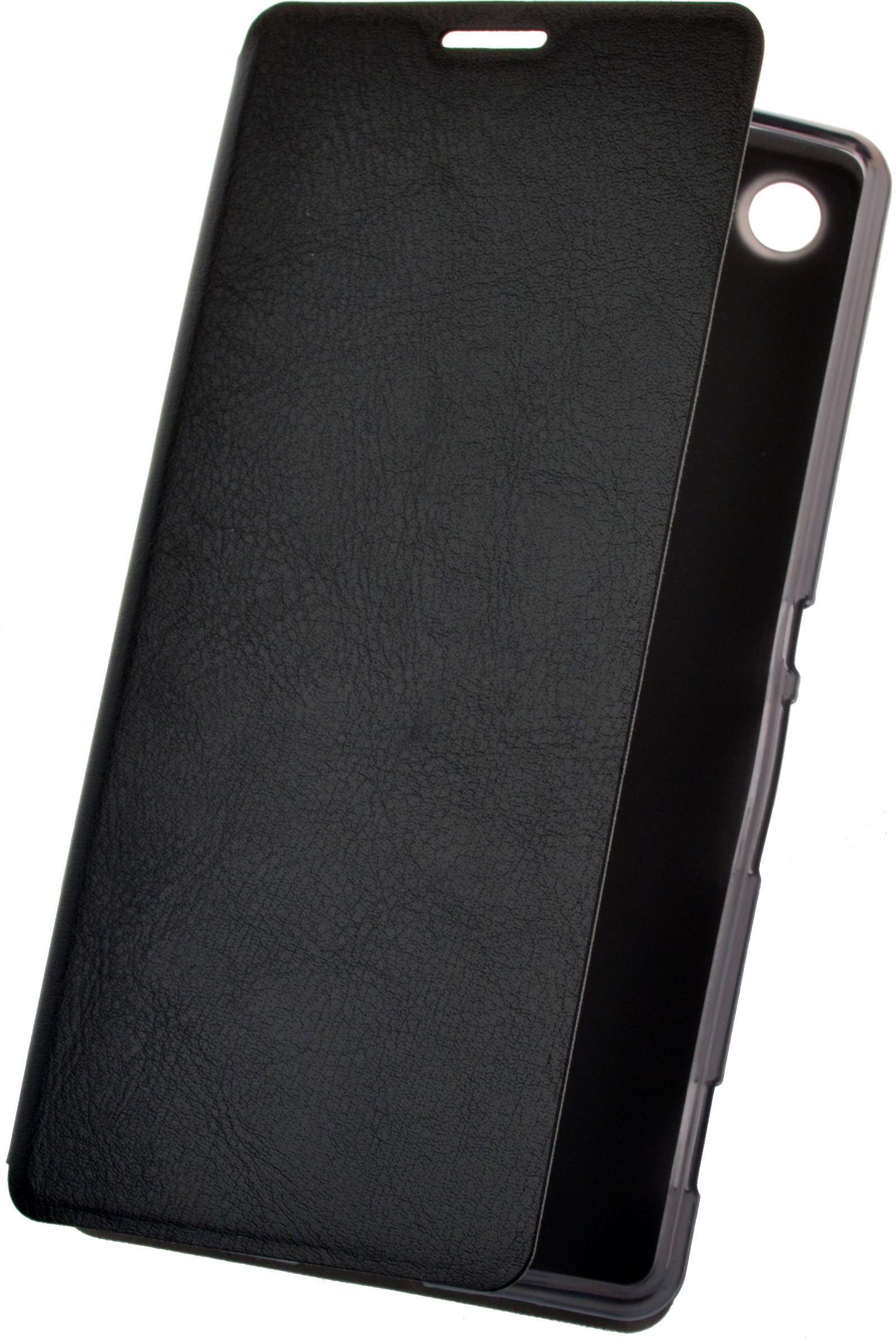 Чехол SkinBox Lux для Sony E5603 Xperia M5, черный