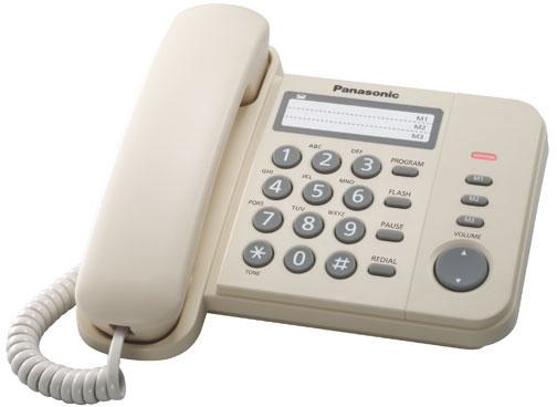 Телефон PANASONIC KX-TS2352RUW, белый
