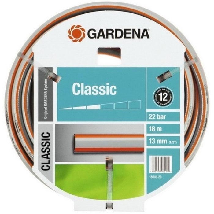 Шланг GARDENA Classic 1/2″ — 18м 18001-20.000.00
