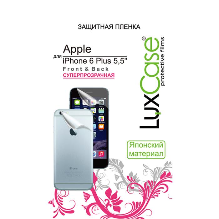 Защитная плёнка для iPhone 6 Plus(Front&Back), LuxCase Суперпрозрачная