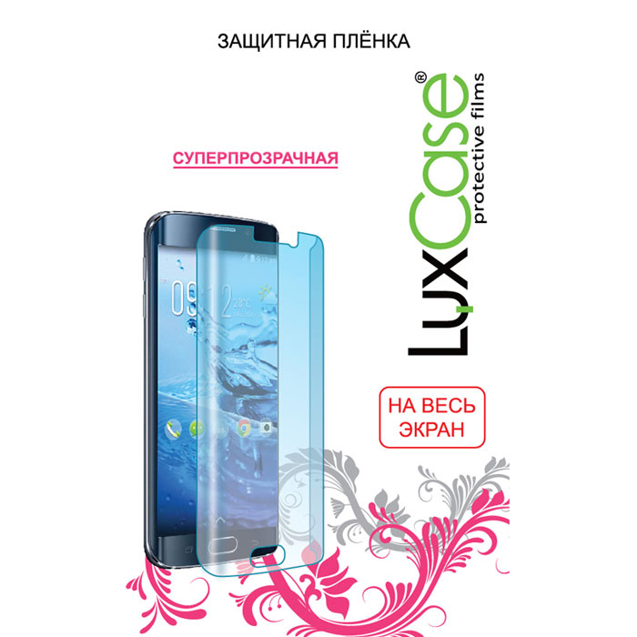 Защитная плёнка LuxCase для Asus ZenFone 3 ZE552KL (На весь экран) TPU, Прозрачная