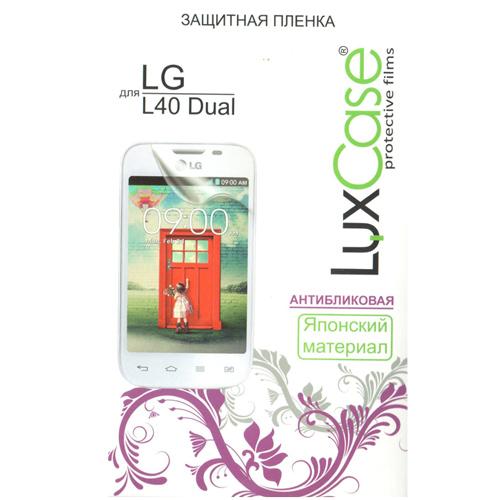 Защитная плёнка для LG LG L40 D170 Luxcase Антибликовая