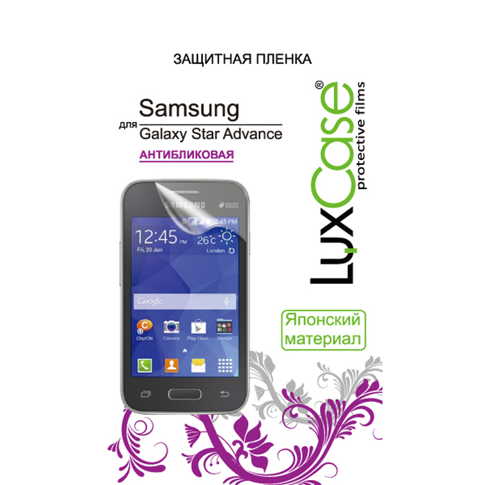 Защитная плёнка LuxCase для Samsung G350E Galaxy Star Advance, антибликовая